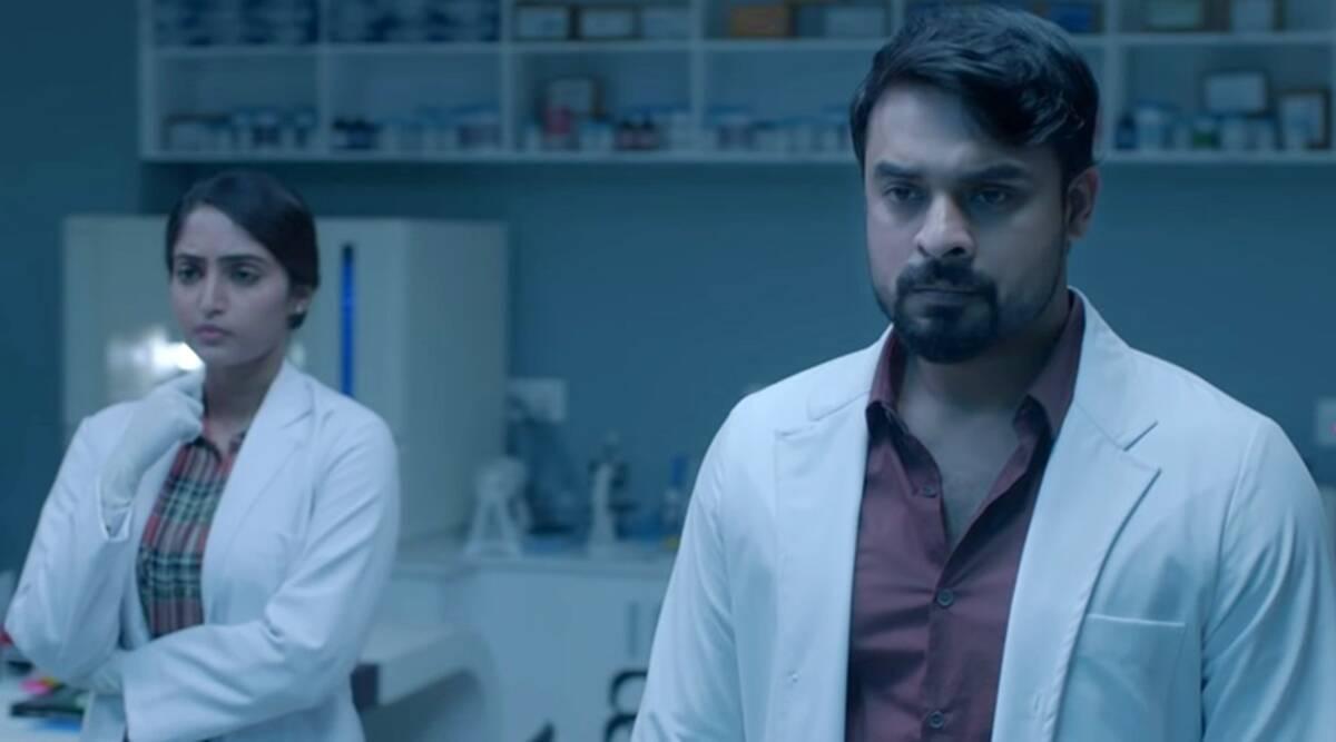Science Suspense Movie In Telugu